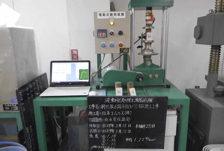製品概要・技術・工法